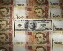 Карантин снизил спрос на доллары, - банкиры