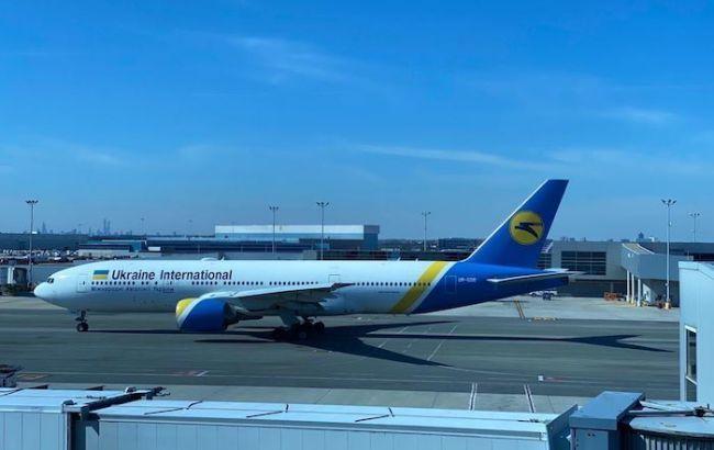 Спецрейс доставил 359 украинцев из Нью-Йорка в Киев