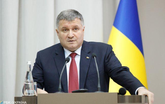 Аваков: Чрезвычайное положение сейчас не нужно