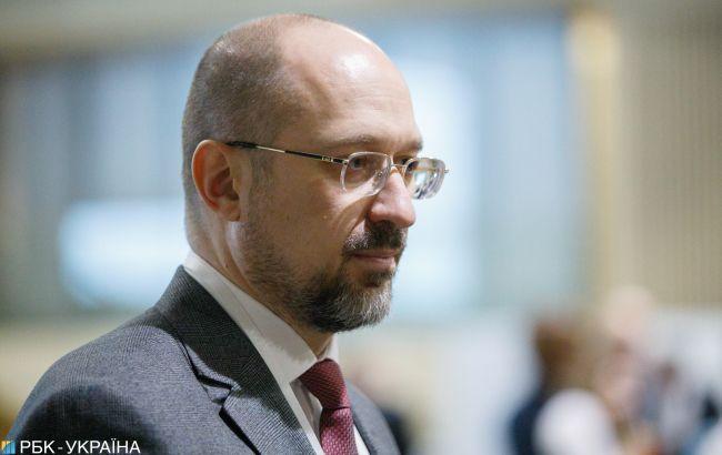 Кабмин Шмыгаля: что известно о новом правительстве