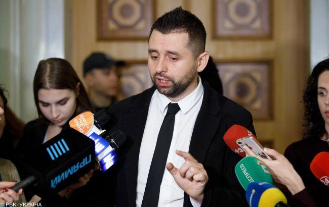 Главы фракций в Раде просят СНБО составить перечень первоочередных законопроектов