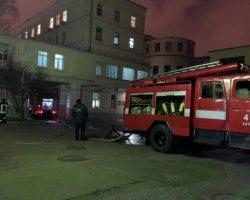 В Киеве горела больница, эвакуировали пациентов