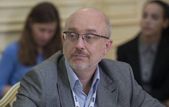 Резников: подписав протокол в Минске 11 марта мы не пошли дальше предыдущей власти