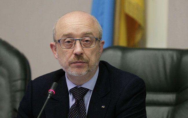 Резников назвал сроки создания министерства оккупированных территорий
