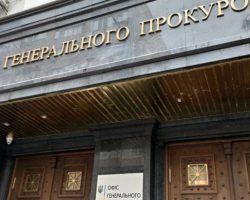 Правоохранители завершили расследование по делу о вымогательстве в Минэкологии