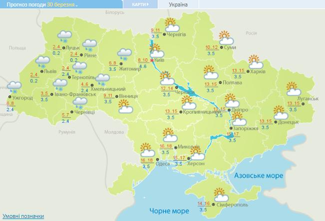 Придет резкое похолодание: прогноз на следующую неделю