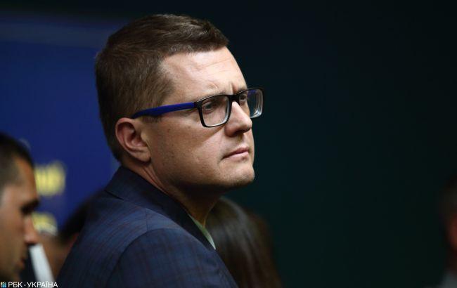 Зеленский уволил двух заместителей Баканова