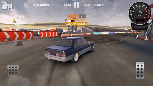 Игры про дрифт и машины