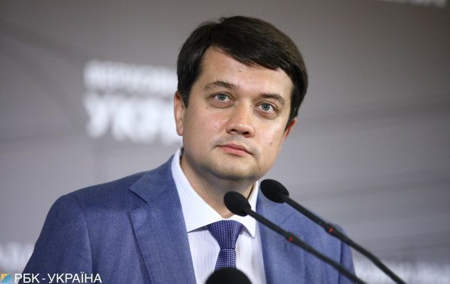 Рада урежет зарплаты чиновникам, - Разумков