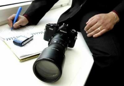 Лучшее детективное агентство в Украине