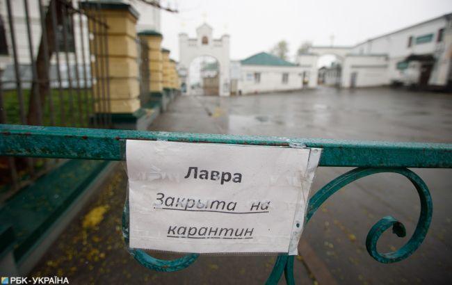 Коронавирус в Украине: количество зафиксированных случаев на 16 апреля