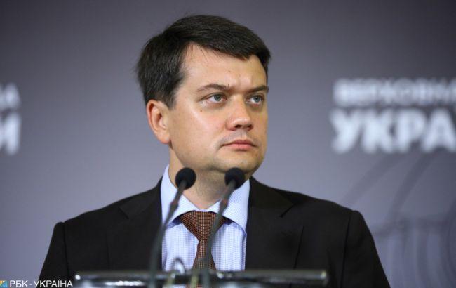 Разумков собирает фракции на совещание в Раде