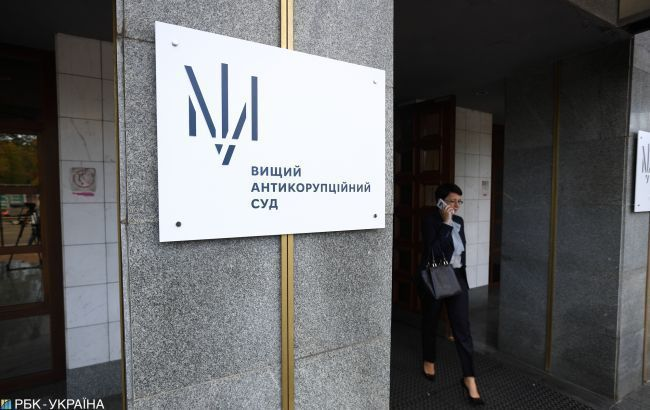 ВАКС обязал НАБУ начать расследование банкротства Бердянского морпорта