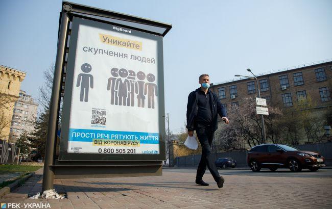 Коронавирус в Украине: количество зафиксированных случаев на 11 апреля