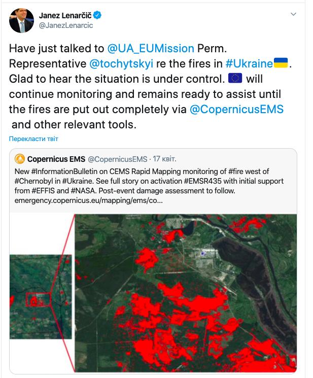 ЕС готов оказать поддержку Украине для борьбы с пожарами в Чернобыльской зоне