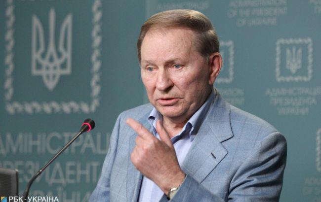 Украина инициировала внеочередное заседание подгруппы ТКГ по вопросам безопасности