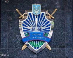 Уголовные производства в Украине переводят в электронный формат