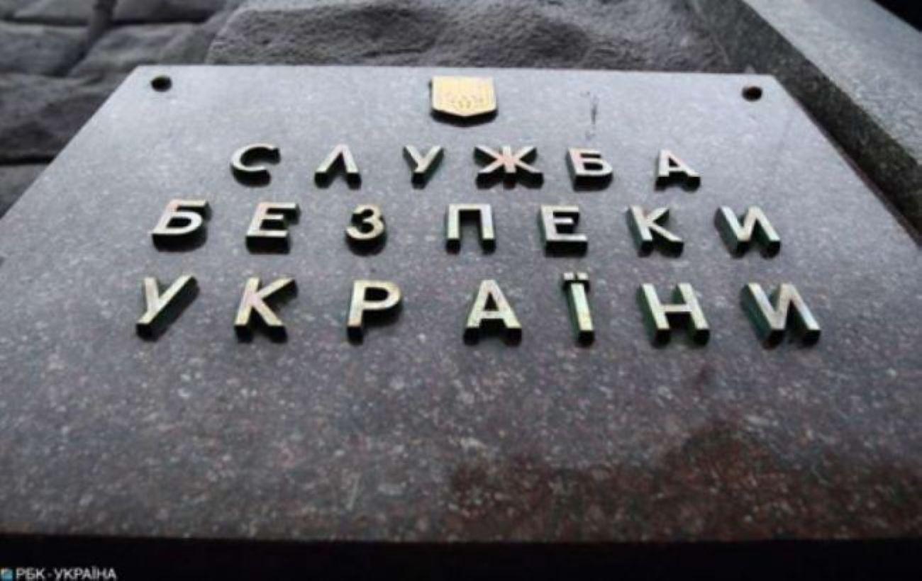 СБУ обнародовала документы о судьбах репрессированных во времена СССР