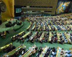 ООН созывает совещание для усиления поддержки развивающимся странам