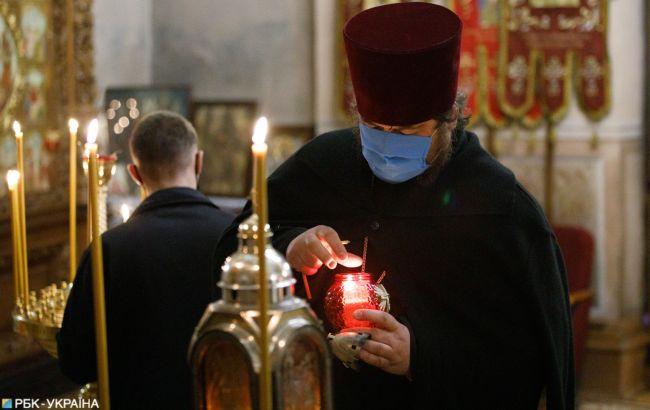 Суд на 17 тыс. гривен оштрафовал священника за обряды во время карантина