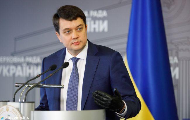 Разумков объяснил отклонение постановления о годовщине окончания Второй мировой войны
