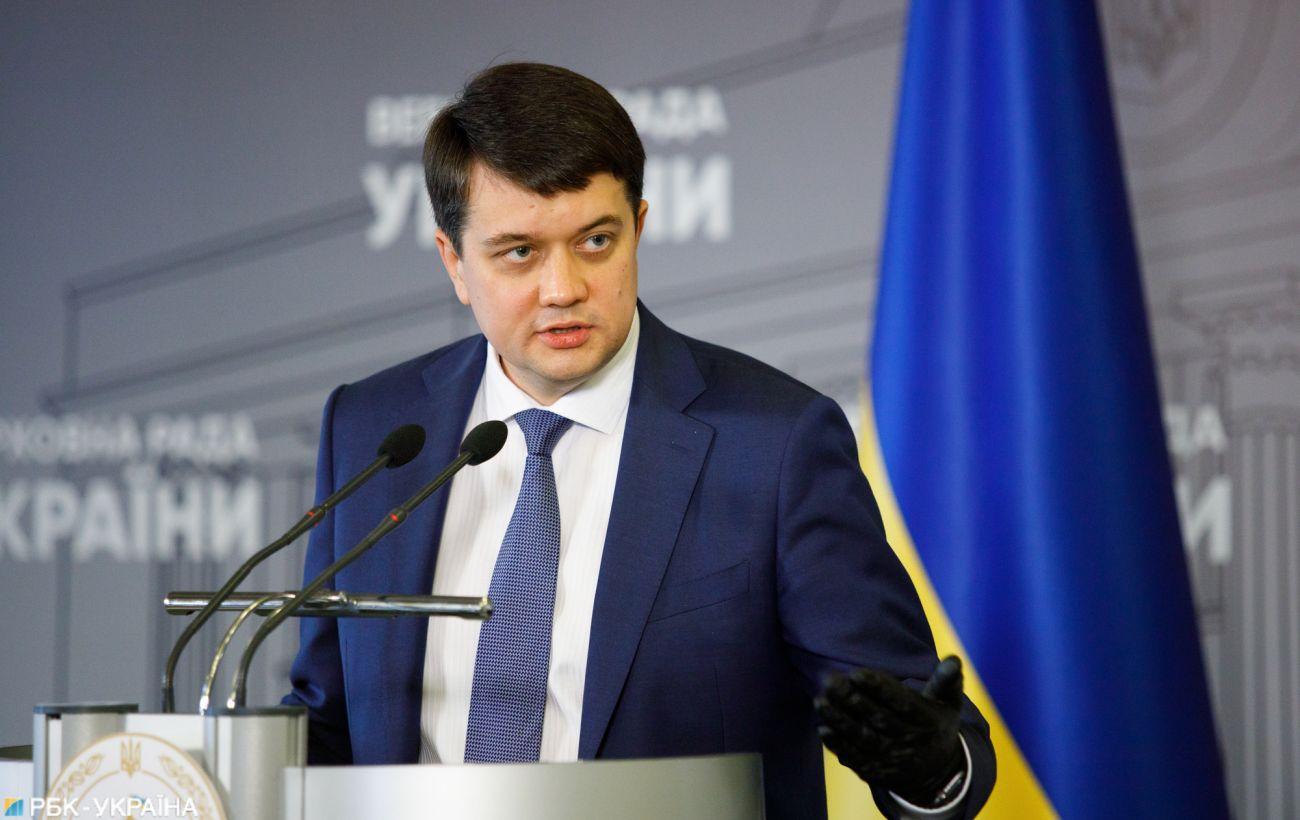 Расследование обстоятельств гибели нардепа Давиденко должно быть оперативным, - Разумков