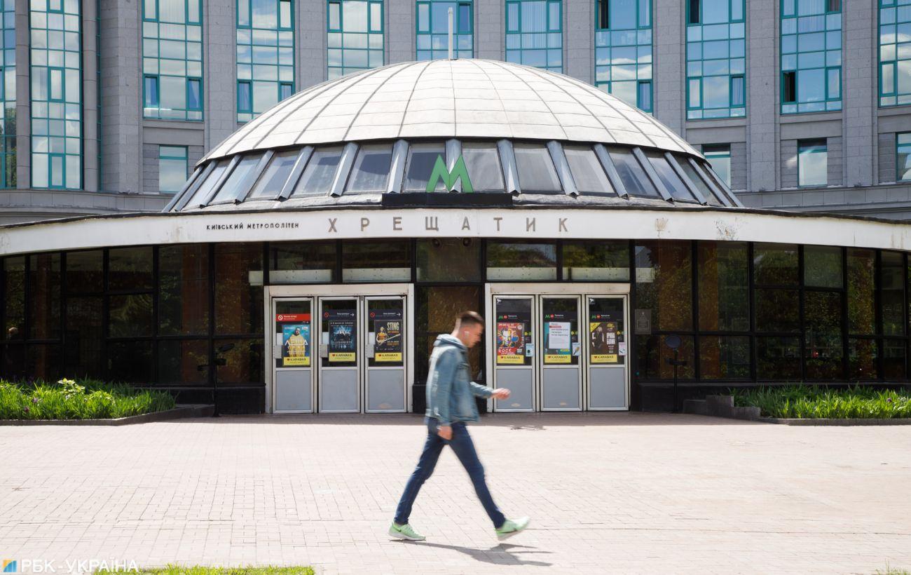 В киевском метрополитене рассказали, как будут перевозить пассажиров
