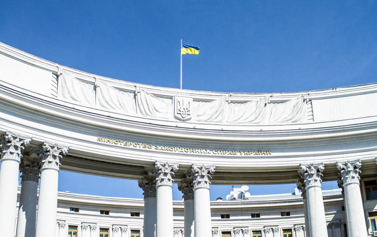 МИД Украины выразил протест Болгарии из-за декларации о Болградском районе