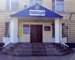Изнасилование в Кагарлыке: появилась реакция ООН