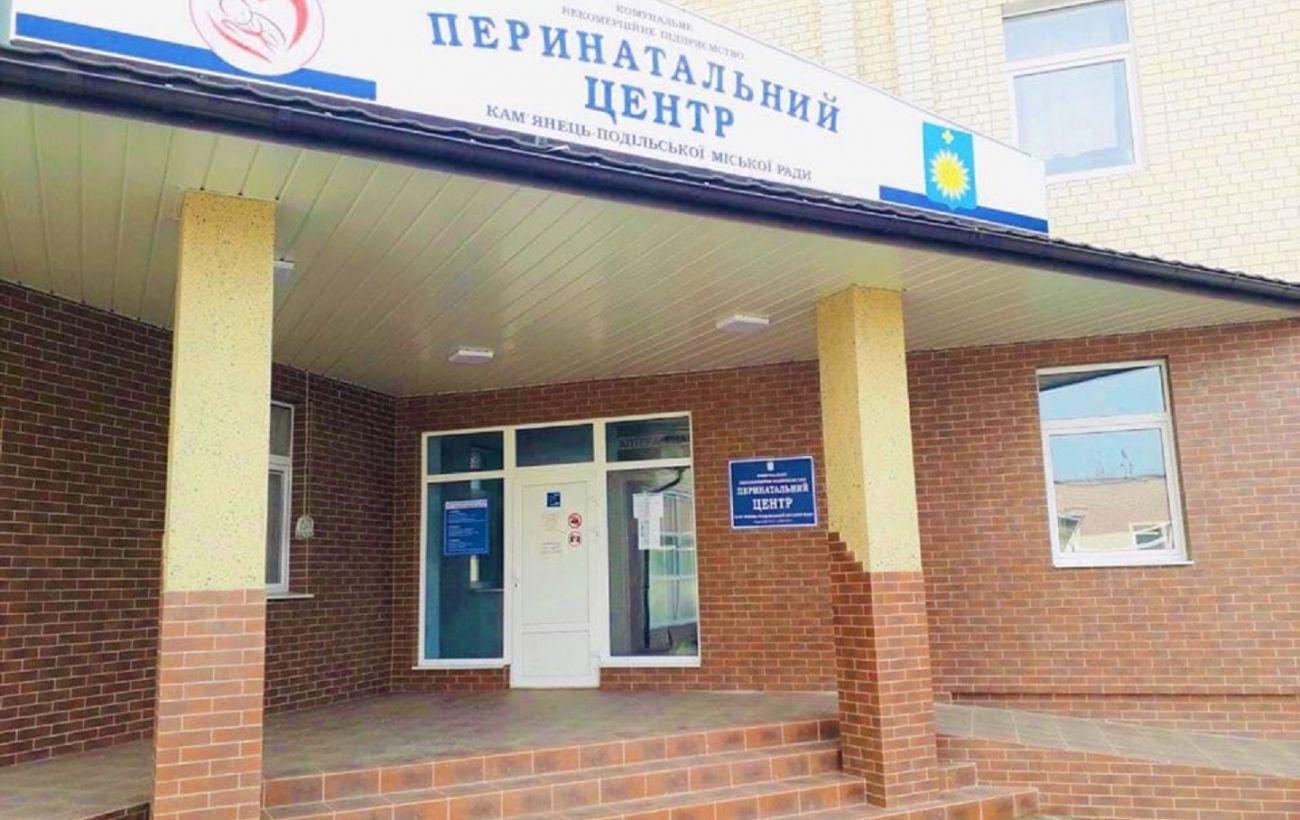 В Каменце-Подольском на изоляцию из-за коронавируса отправили отделения перинатального центра