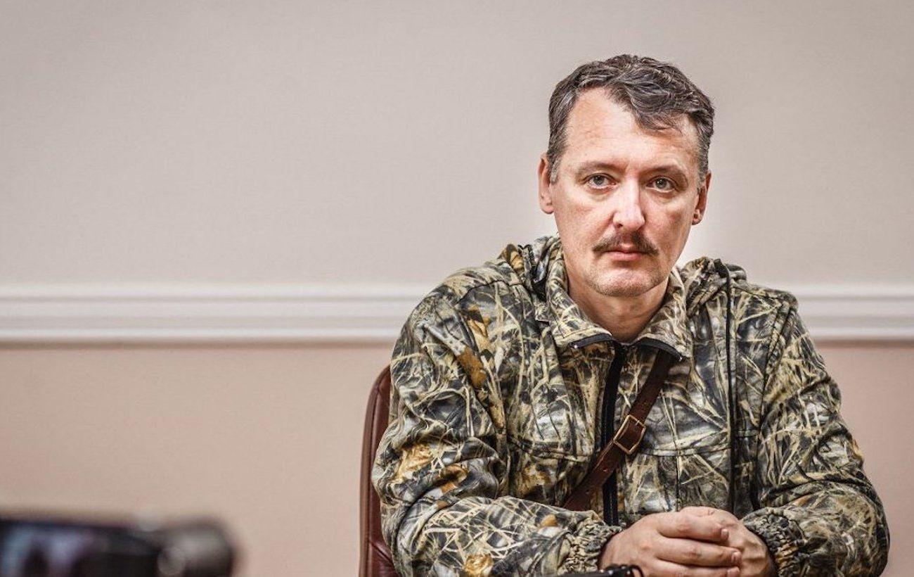 Интервью Гиркина анализируют на наличие улик против России, - СБУ