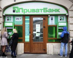 ПриватБанк продлил кредитные каникулы: сколько можно не платить