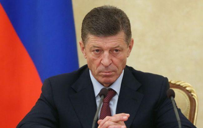 Козак заявил о конструктивных переговорах по Донбассу в Берлине