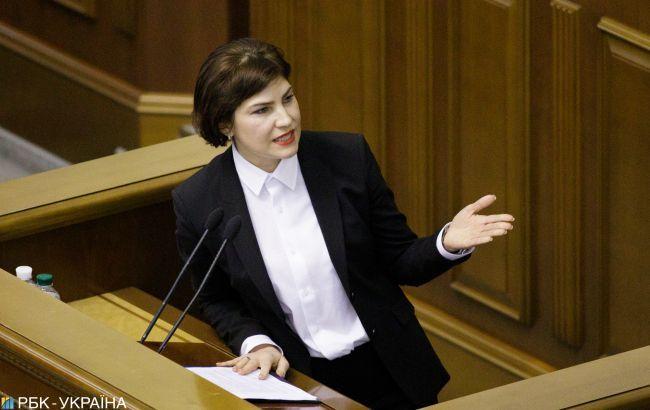 Венедиктова объяснила, почему назначила советниками прокуроров,не прошедших аттестацию