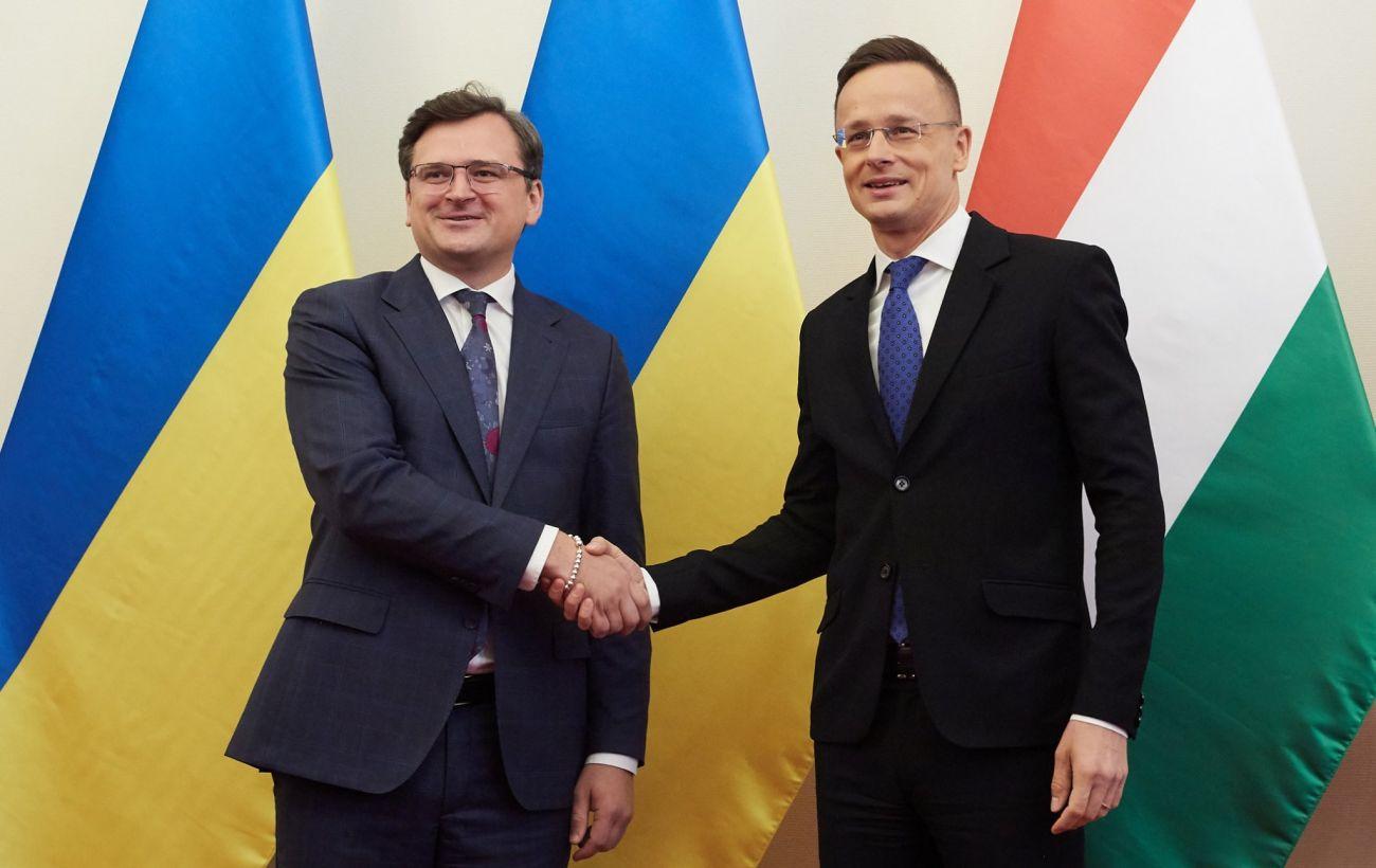 Украина и Венгрия проведут первое за семь лет заседание совместной комиссии