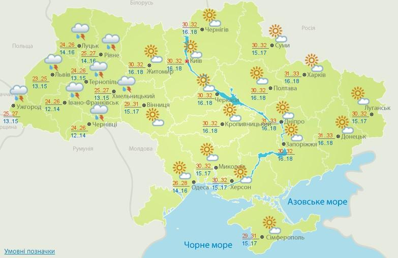 Грозовые дожди на западе и до +33 в остальных регионах: погода в Украине на сегодня