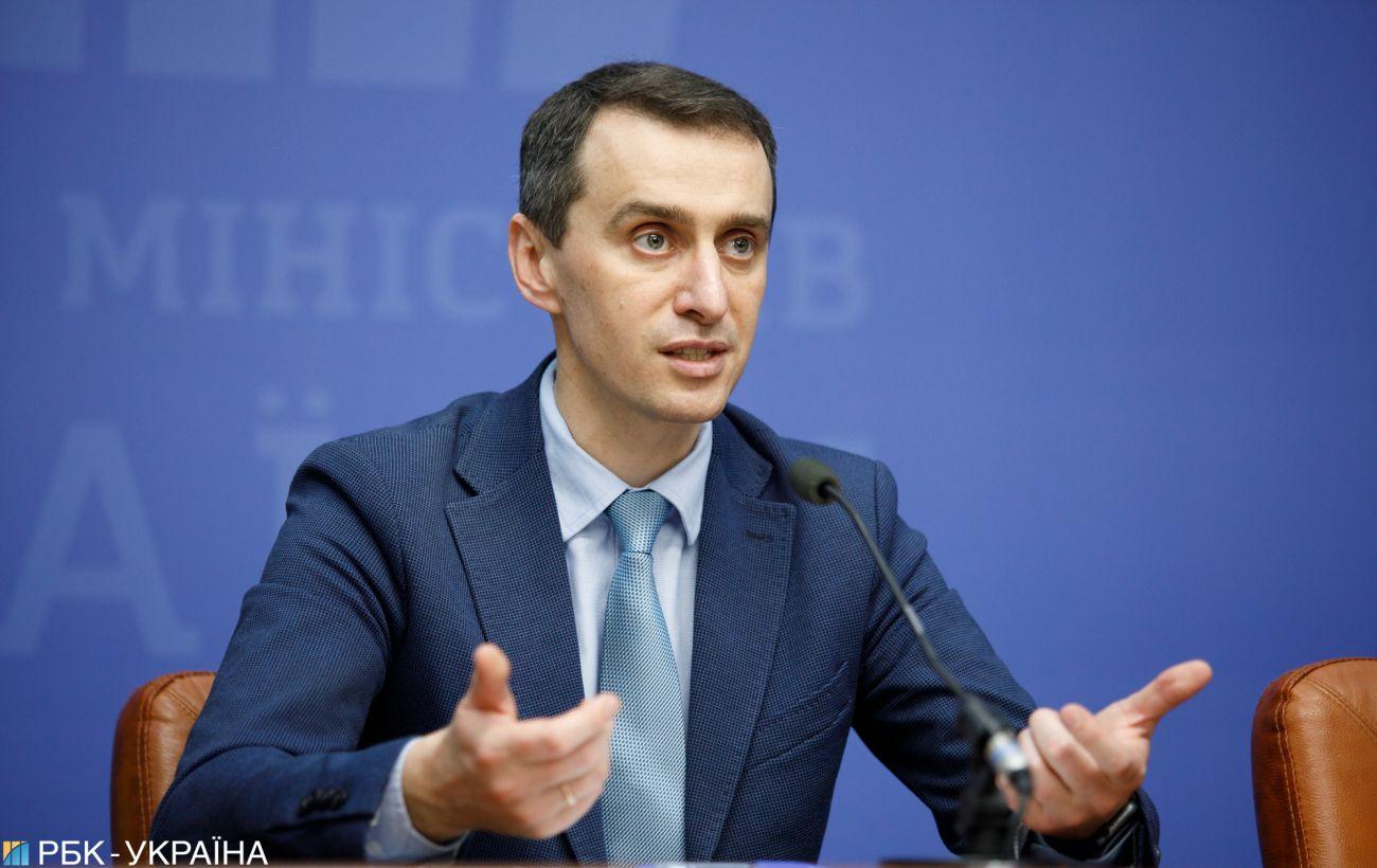 Ляшко назвал причину роста случаев коронавируса в Украине