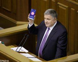 В МВД рассказали, собирается ли Аваков в отставку