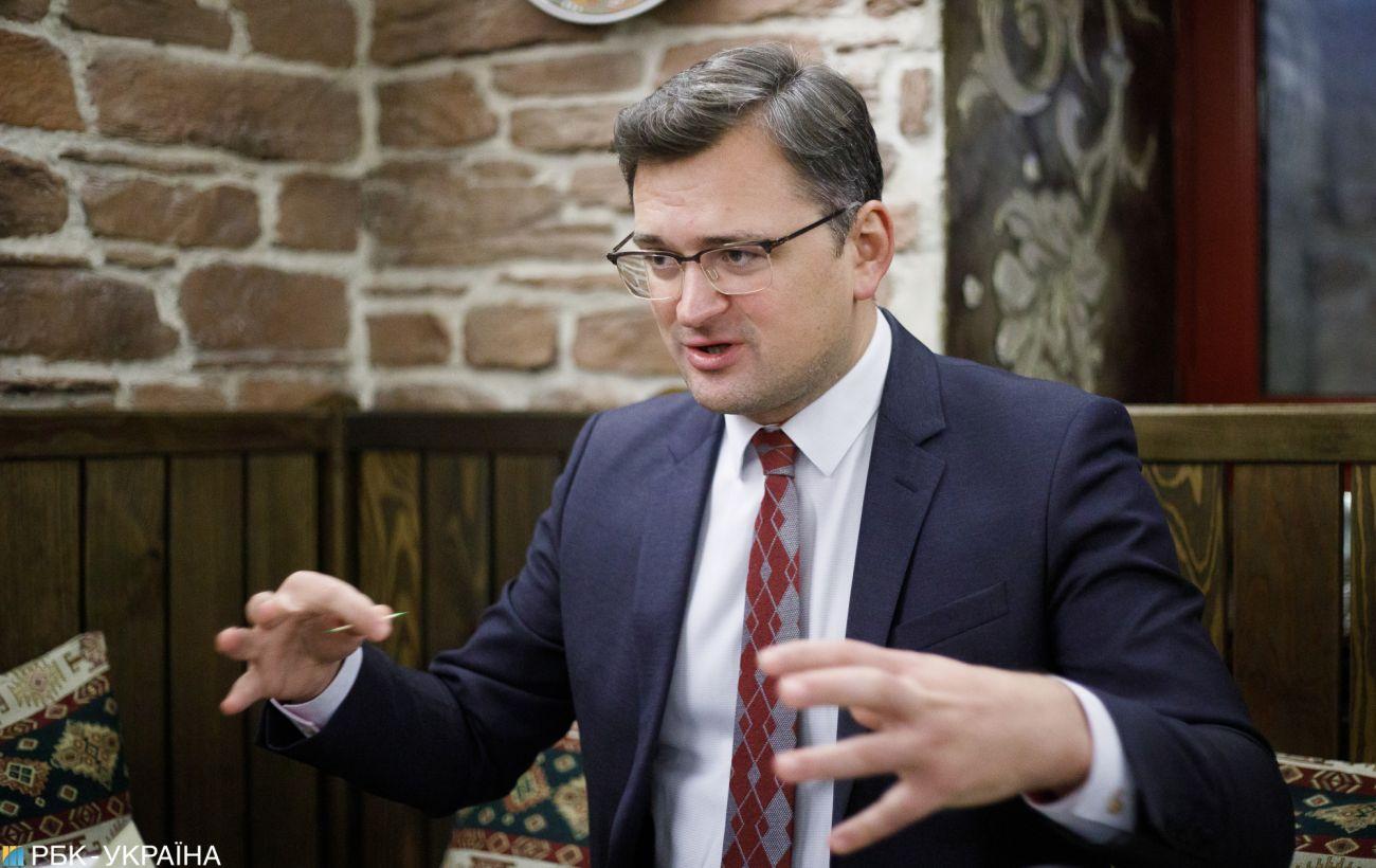 Украине нужен Крым, а не компенсация от России, - МИД