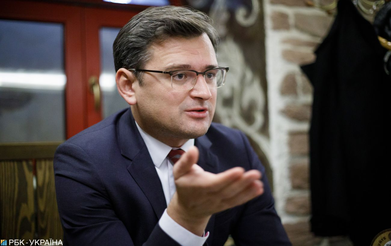 В МИД назвали условия для двойного гражданства в Украине
