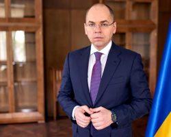 В Минздраве предупредили, что Украина еще не выиграла войну с COVID-19