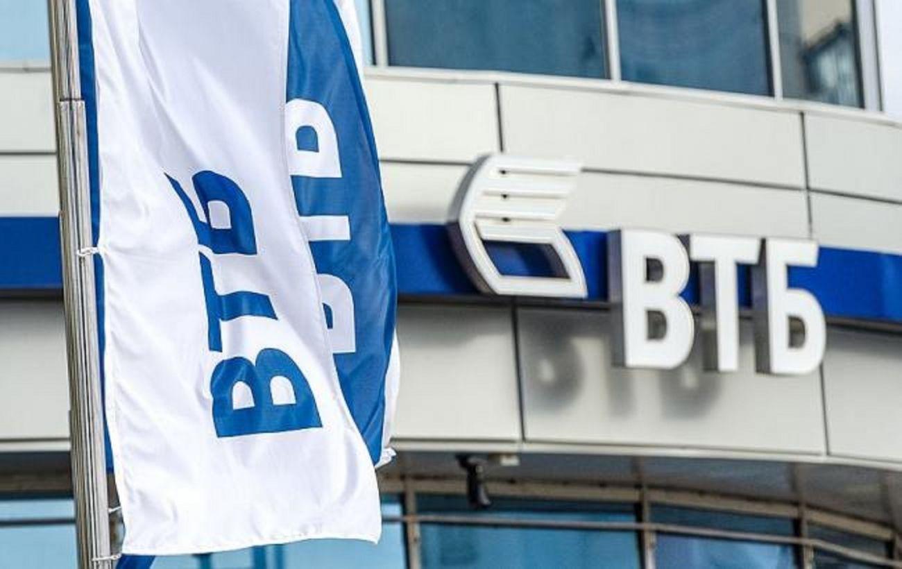 Европейский суд отказался снять санкции против российского банка ВТБ