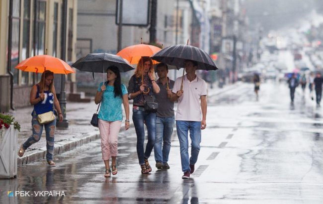 Сильные дожди и грозы: прогноз погоды на сегодня