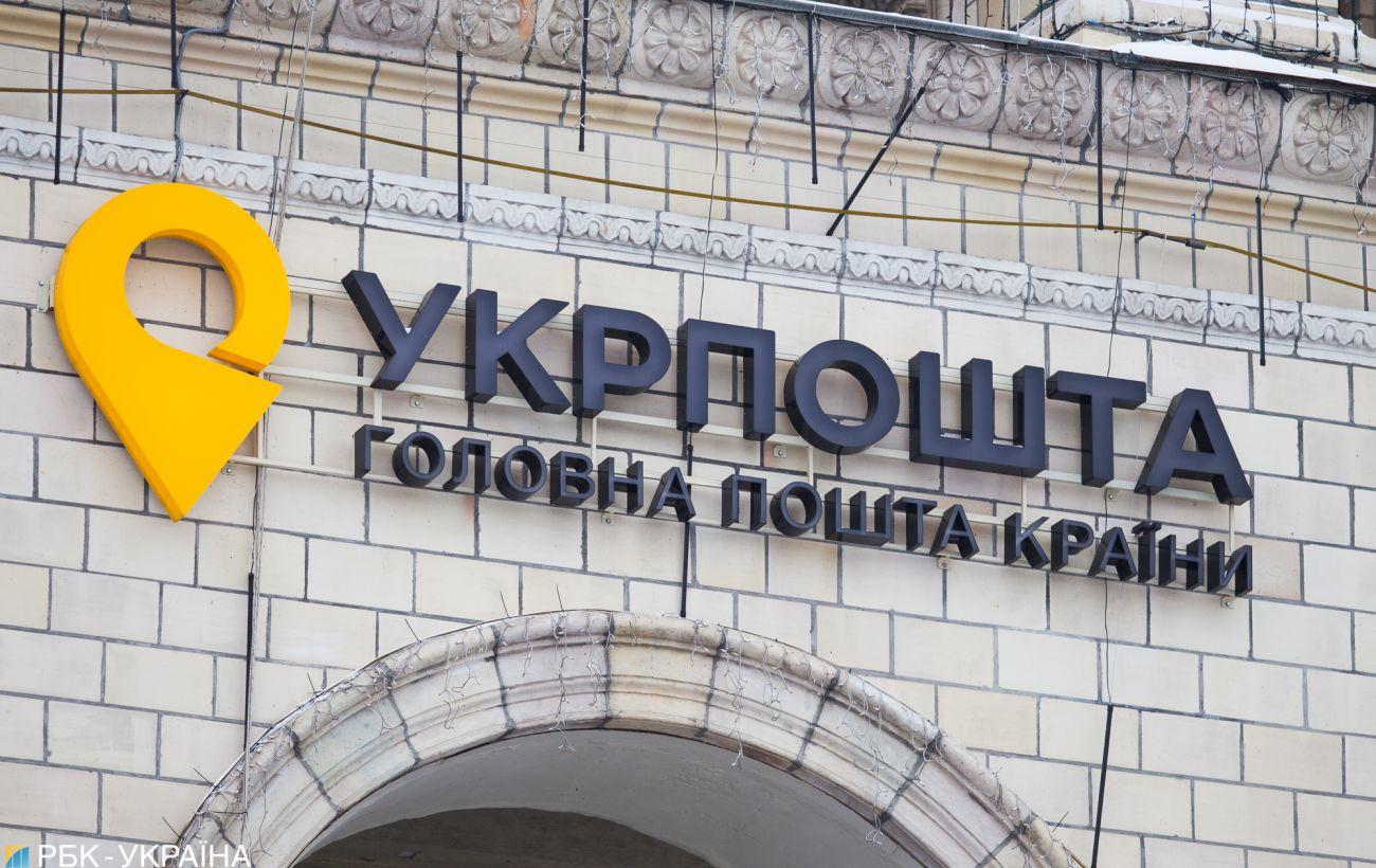 Паводки на западе Украины могут повлиять на доставку пенсий