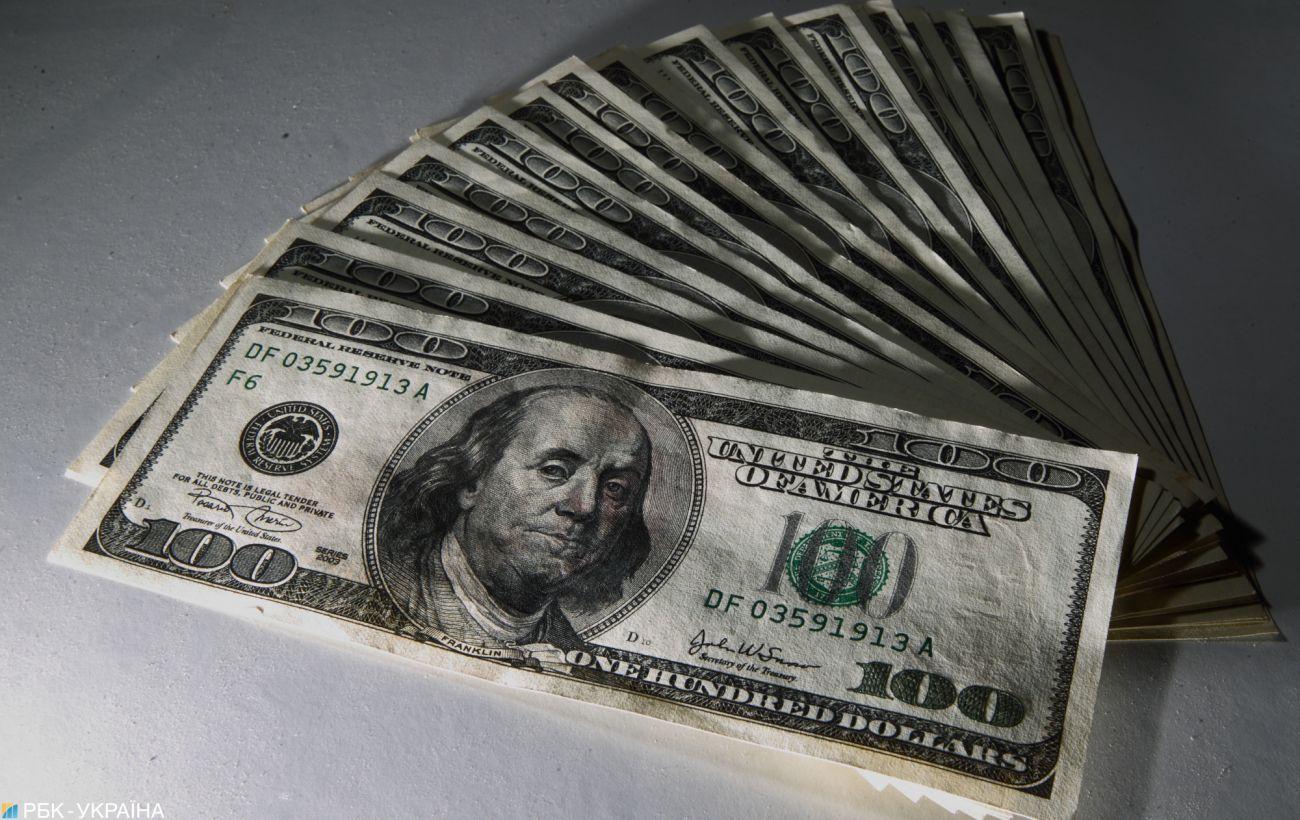 НБУ на 22 июня снизил официальный курс доллара