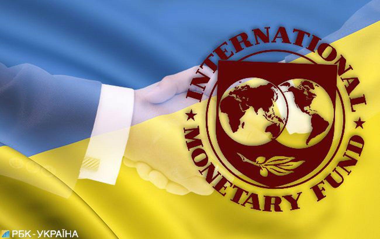 Правительство хочет отказаться от кредитов МВФ до 2023 года