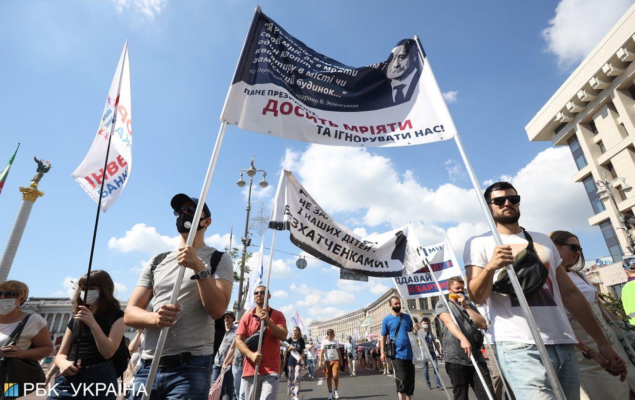 В центре Киева устроили масштабную акцию протеста