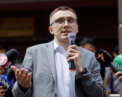 Апелляционный суд принял решение по делу Стерненко