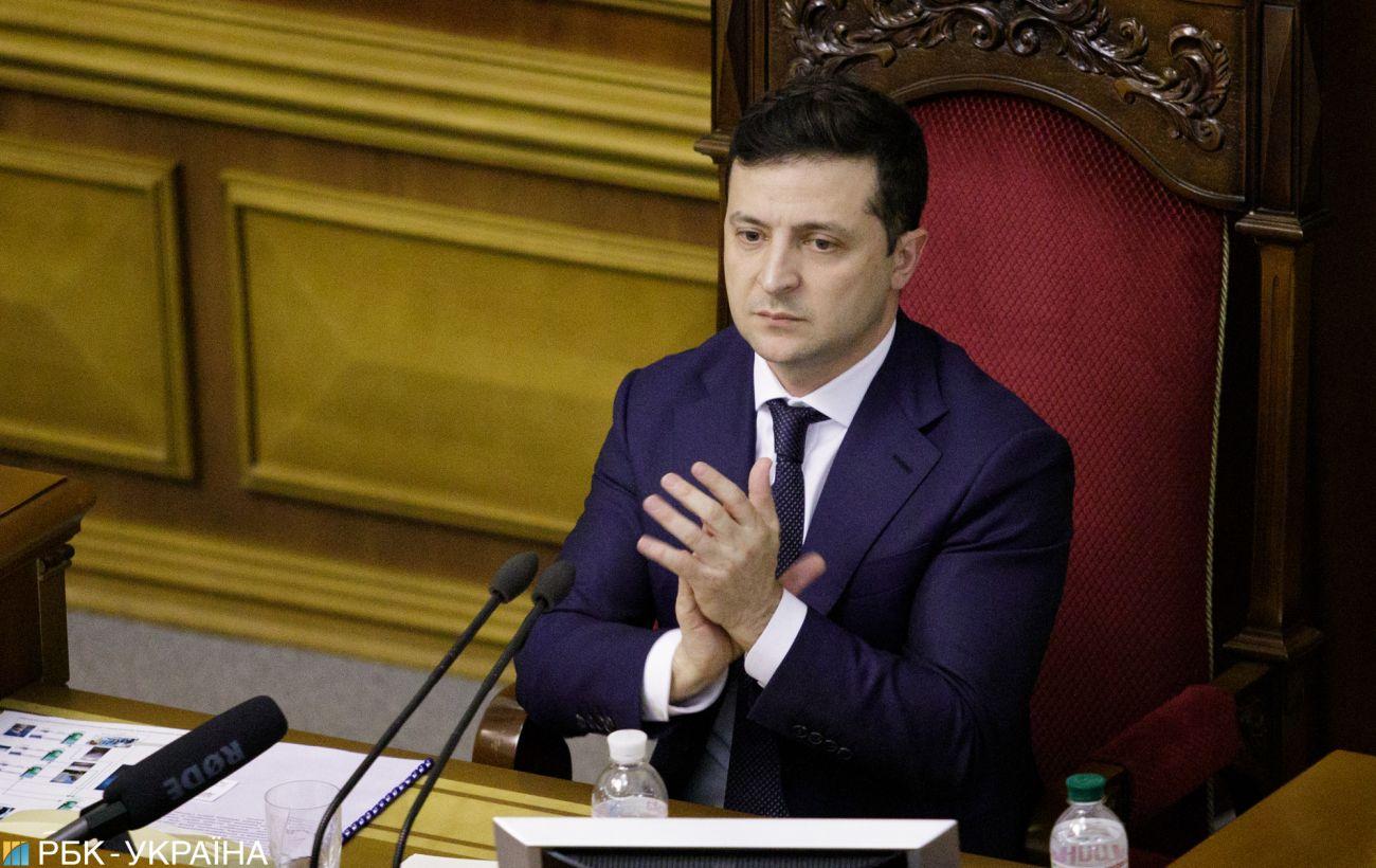 Зеленский предлагает дать право следственному судье не определять размер залога