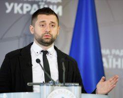 Арахамия анонсировал рассмотрение закона о реформе СБУ в сентябре